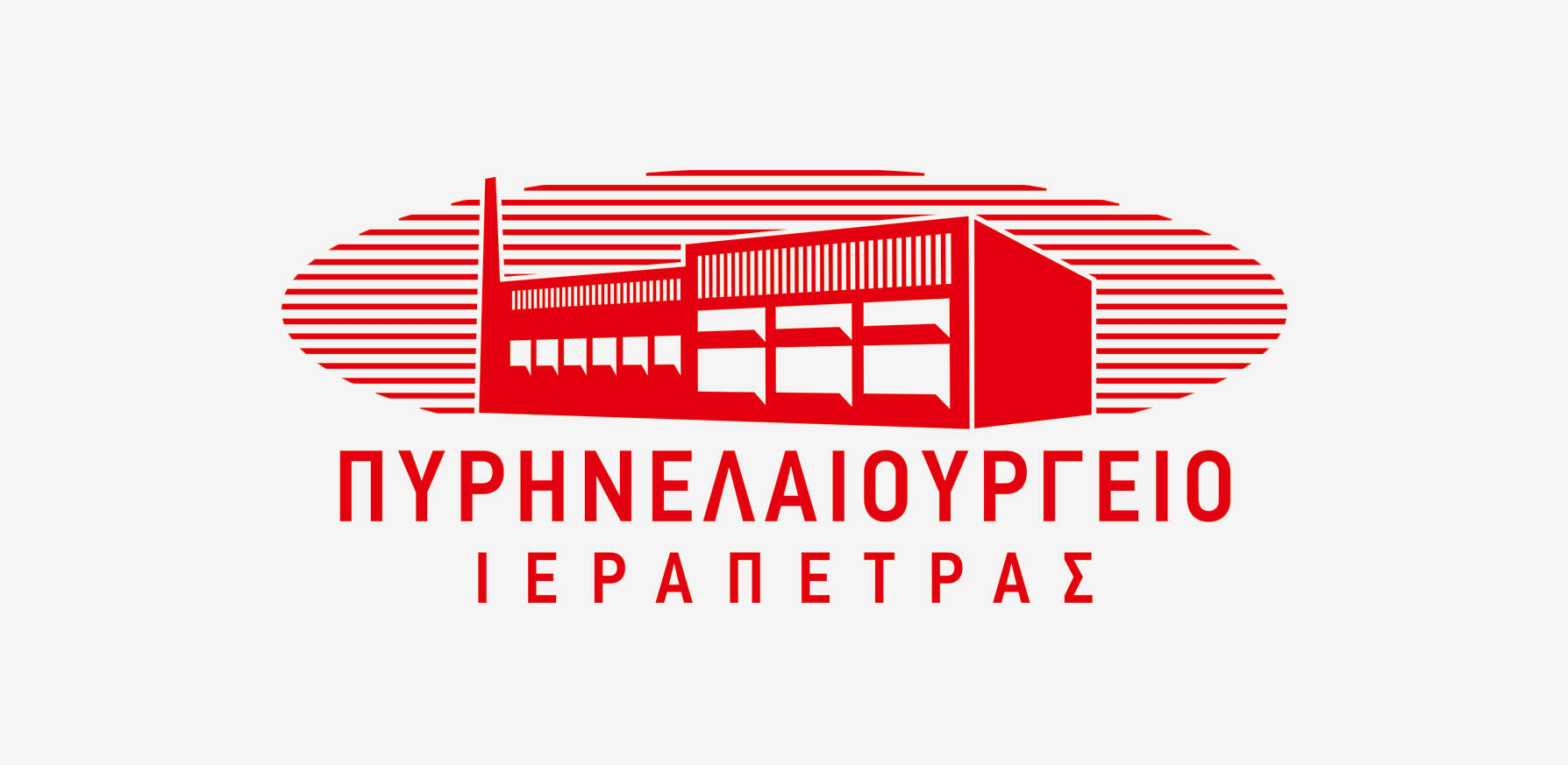 Σχεδίαση νέου λογότυπου